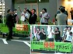 中国大使館に抗議する市民参加者