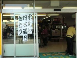 PAT稲毛にて